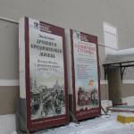 Вход в Музей Москвы