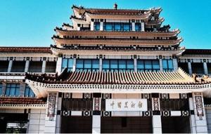 Музей в Пекине