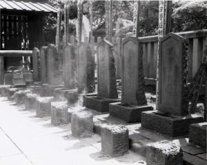 Место погребения 47 ронинов