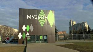 Парк Музеон в Москве. Видео