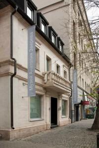 Музей АЗ - свободный вход