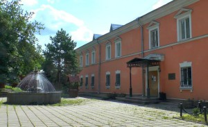 Музей воды вход