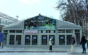 Бесплатный каток в Сокольниках_