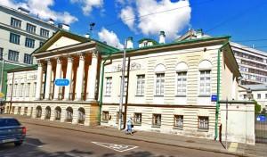 Дом-музей - фото