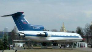 Самолёт на ВДНХ_