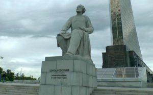 Памятник Циолковскому - метро ВДНХ 2016