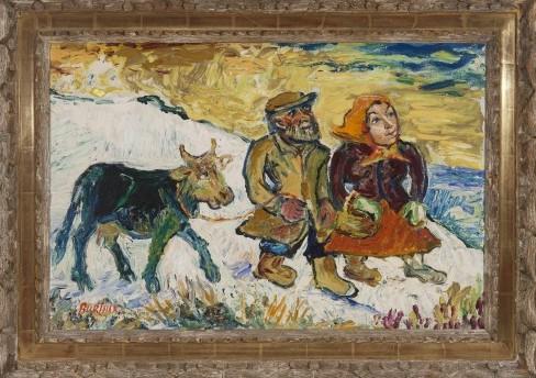 Русское Искусство в Новом Манеже