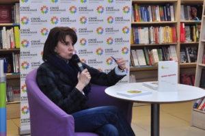 Наталья Сурьева