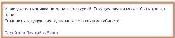 vtoraya-zapis