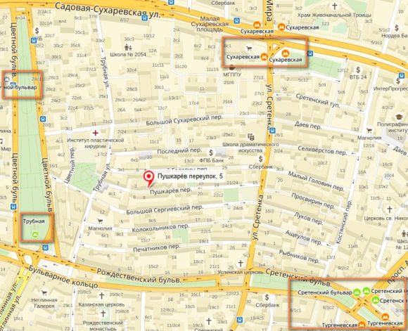 centr-mars-adres