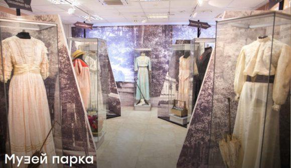 Мода в парке Сокольники