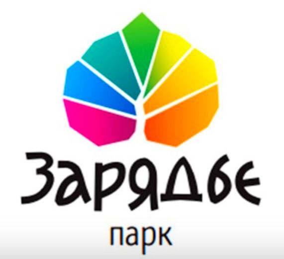 "Логотип парка ""Зарядье"""