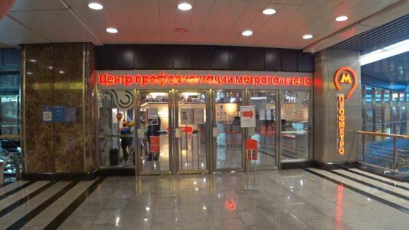 """Музей метро в Москве на """"Выставочной"""" - бесплатно и полезно."""