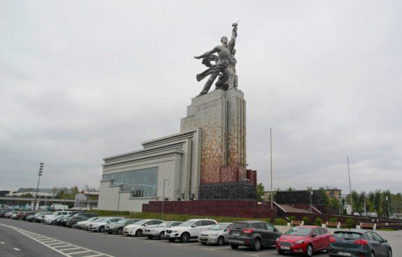 """""""Рабочий и колхозница"""" - ждём выставку о Малевиче!"""