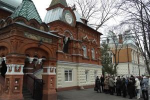 экскурсии выход-в-город. Усадьба Щукина.