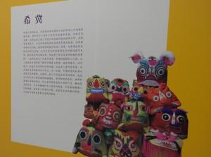 Выставка-китайских-игрушек