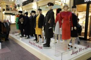Выставка 120 лет моды