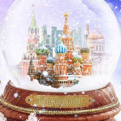 апельсиновый классическое рождество адрес москва (восьмерка)