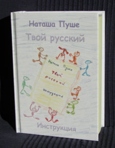 Фото книги-2