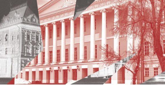 Выставка об истории московской думы
