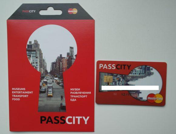 Музеи по карте PassCity