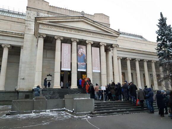 Как купить билеты в Пушкинский музей