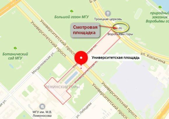 Бесплатные смотровые площадки в Москве