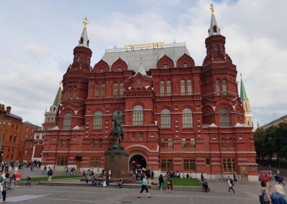 Федеральные (государственные) музеи в Москве