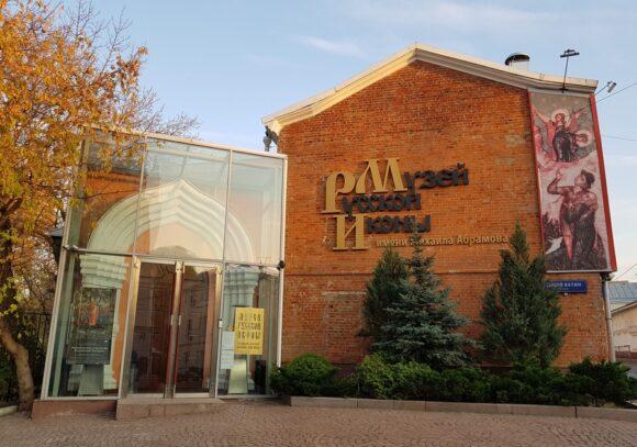 Музей русской иконы в Москве онлайн: виртуальный тур, экскурсии