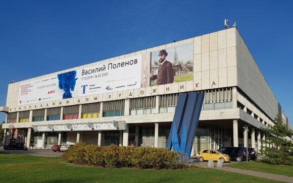 Третьяковка на Крымском валу Экспозиции картины выставки Фото история время работы как добраться