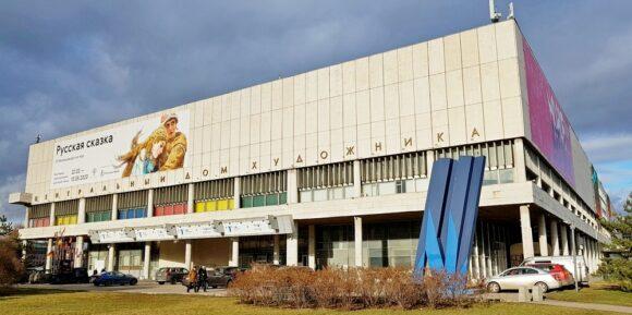 Выставки в Новой Третьяковке с 16 января 2021